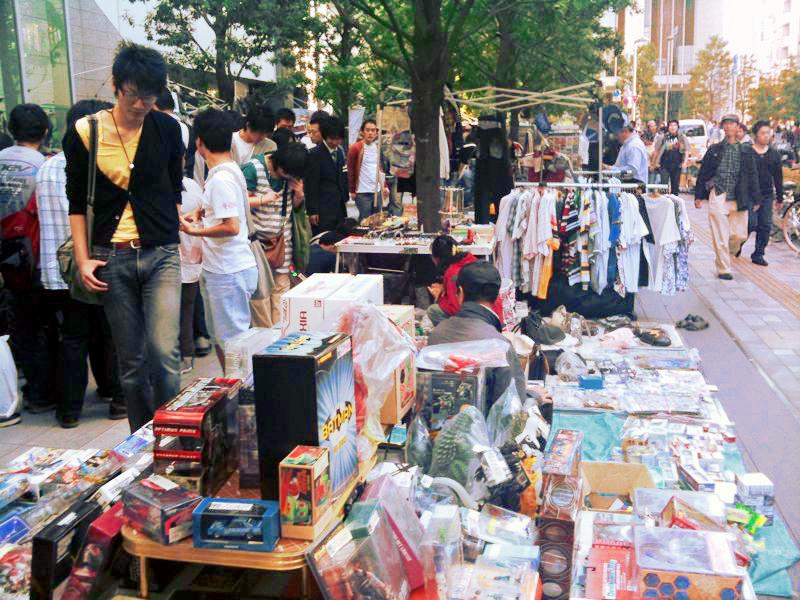 Mottainai Flea Market