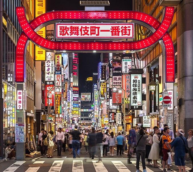 Tokyo Main Strip